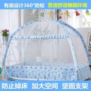 婴儿蚊帐儿童床蚊帐罩新生儿宝宝小孩蚊帐蒙古包有底带支架可折叠