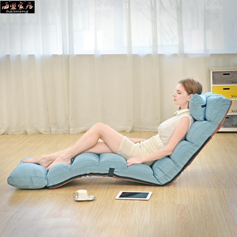 懒人沙发单人 榻榻米可折叠午休躺椅沙发床阳台休闲飘窗地板沙发
