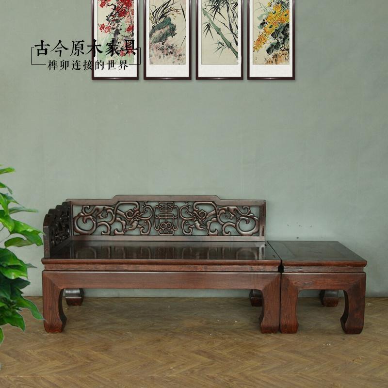 Следующий ясно античный дерево королевский стул красота диван древний сегодня войти мебель BD090-7 китайский стиль старый вяз королевский диван
