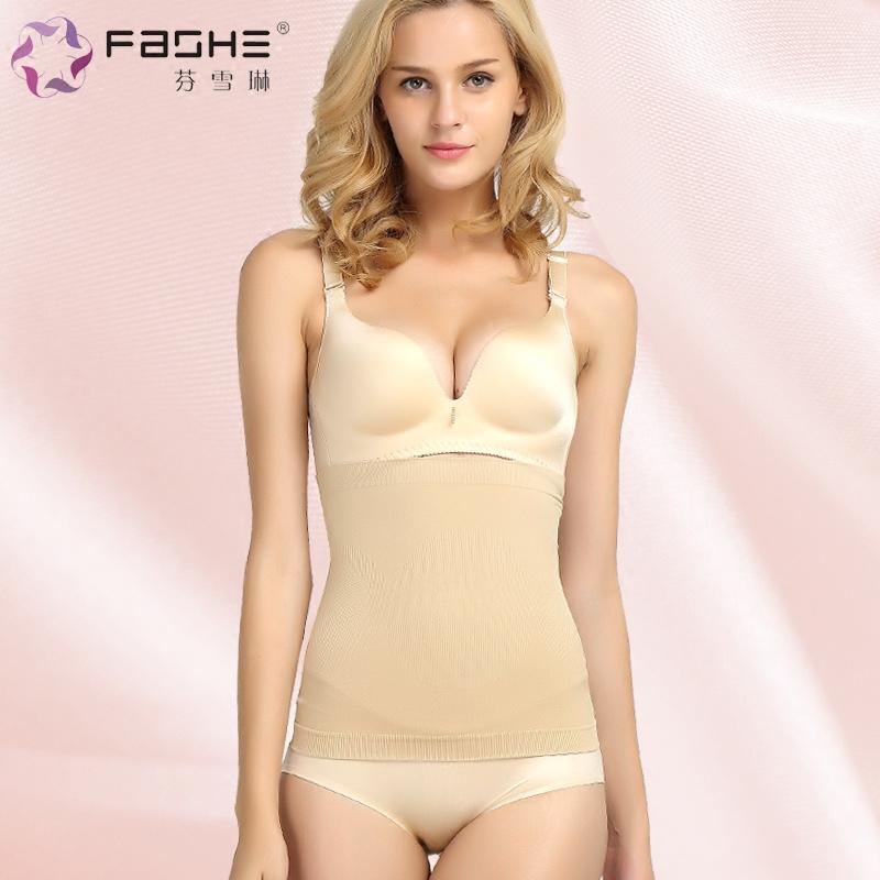 芬雪琳无缝收腹带产后束腰塑身美体腰封高弹力收复衣