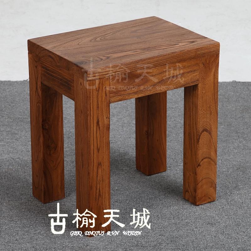 老榆木方凳纯实木矮凳子中式原木换鞋长方形小板凳家用可定制定做