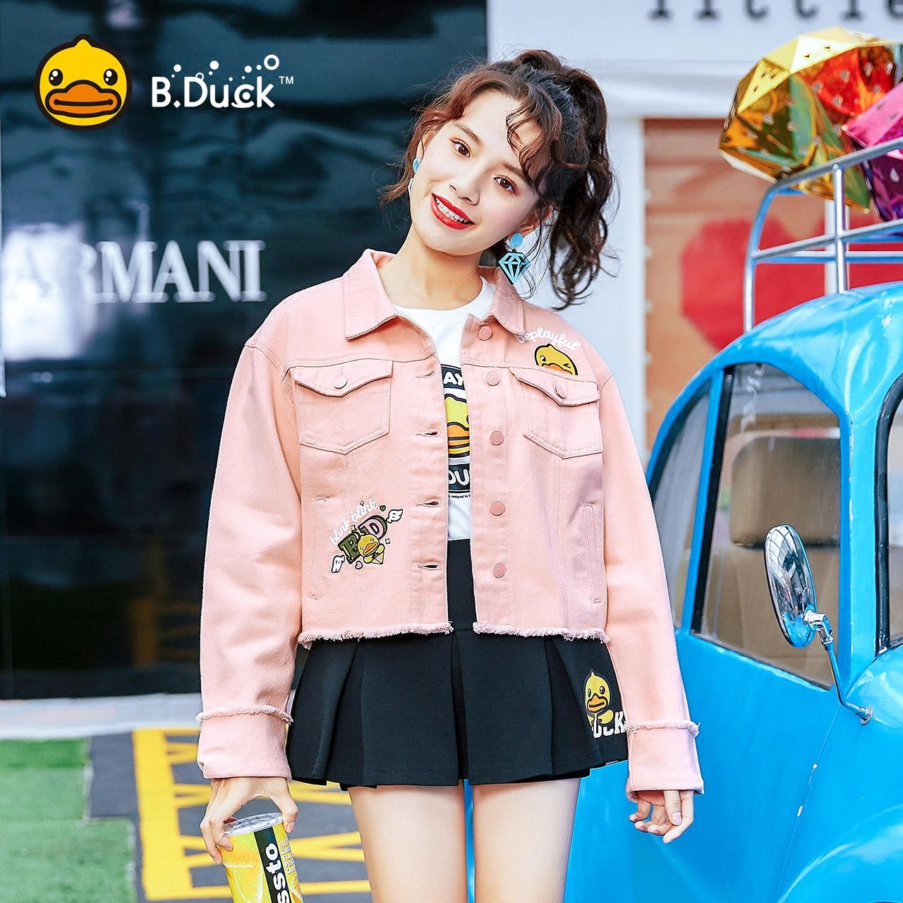 B.Duck diamond heart系列小黄鸭女装2018春季新款短款牛仔外套