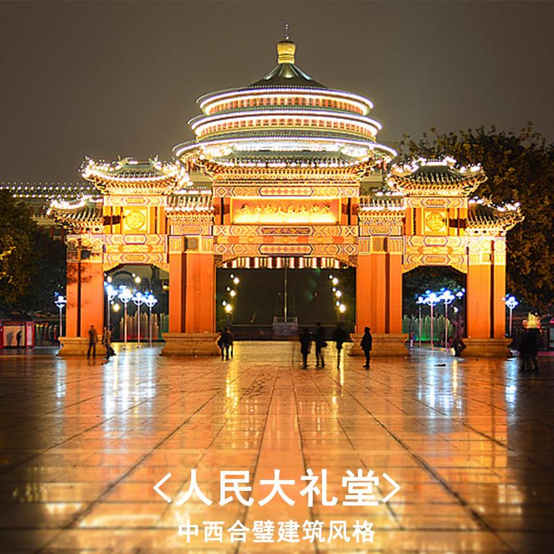 重庆旅游 重庆南山一棵树观景台夜景一日游