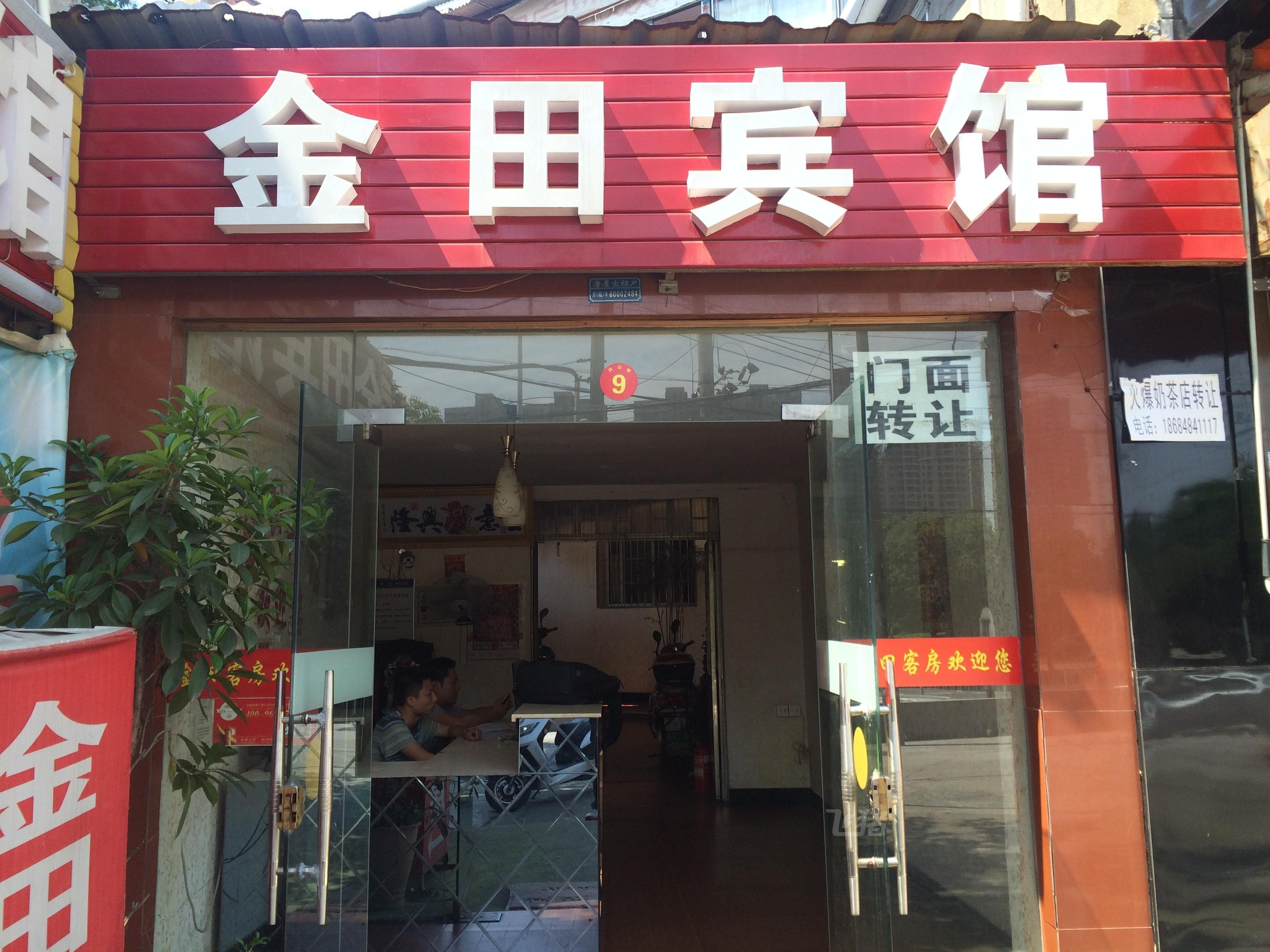 Jintian hotel air conditioned single room