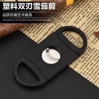 个性锋利雪茄剪刀双刃便携式超薄雪茄工具黑色款9.9包邮热线