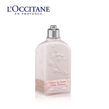 L & Chen 39; occitane / sweet cherry blossom Lotion