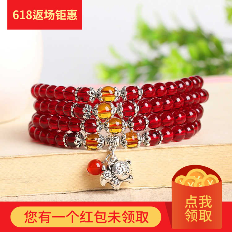 。 Garnet Bracelet string combination with pink yellow white Amethyst agate 12 zodiac constellations.