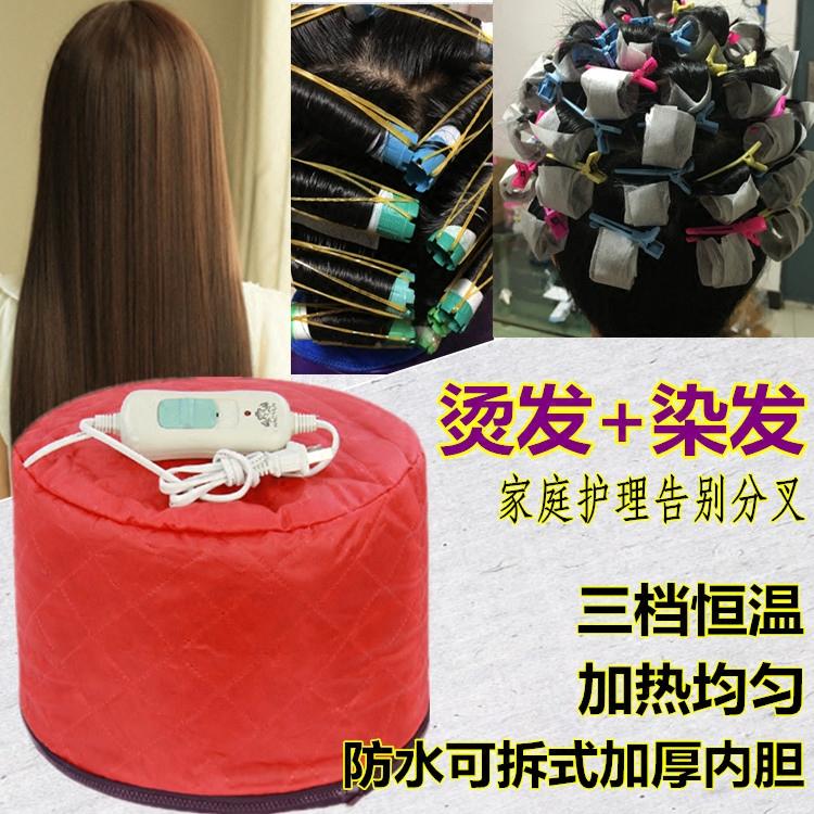 Маска для волос кондиционер краска для волос отопление крышка пар волосы горячее масло электрическое отопление офис масло горячей волосы горячей волосы горячей пар волосы медсестра домой