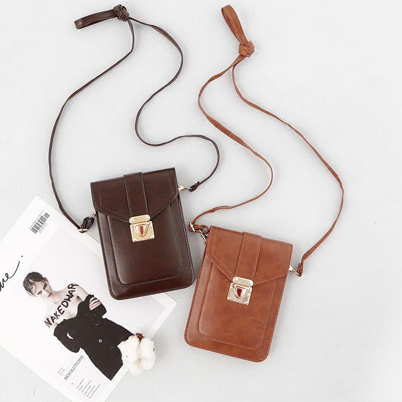小森手机包女斜挎包夏天零钱包放手机的小包包装手机的手机袋竖款限8000张券