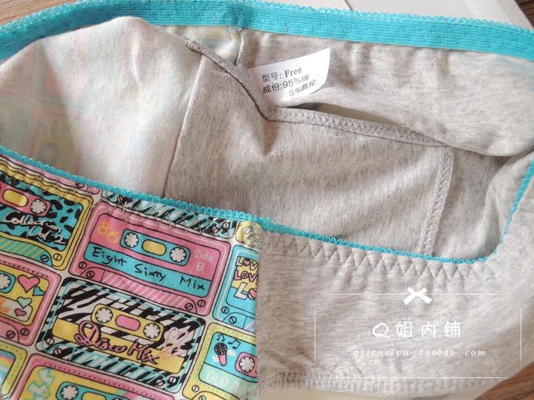 Slip jeunesse 001 cyprès sous-vêtements véritable dessin animé en coton - Ref 652834 Image 4