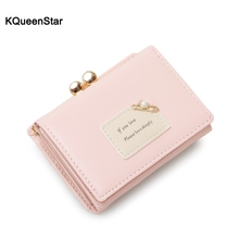 Ms. KQueenStar's Small Wallet Short Style 2019 New Korean Edition Lovely Multifunctional Mini-Card for Students