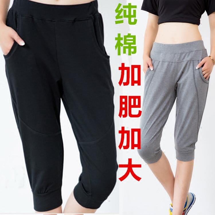特大码女装200斤胖MM加肥加大号七分运动裤纯棉休闲裤7分哈伦中裤