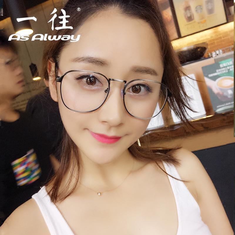 複古方框金屬眼鏡框女 大框圓臉近視眼鏡架潮男全框平光鏡