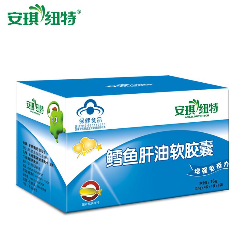 Angel Nutritech/ ангел кнопка специальный треска рыба печень масло мягкий мешок 0.5g/ зерна *4 зерна *8 мешок