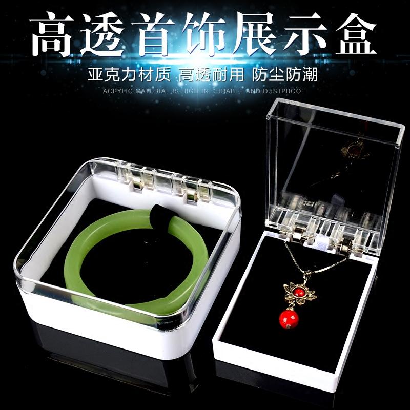 塑料透明小盒子手鏈手鐲沉香手串展示盒佛珠首飾盒珠寶文玩收納盒