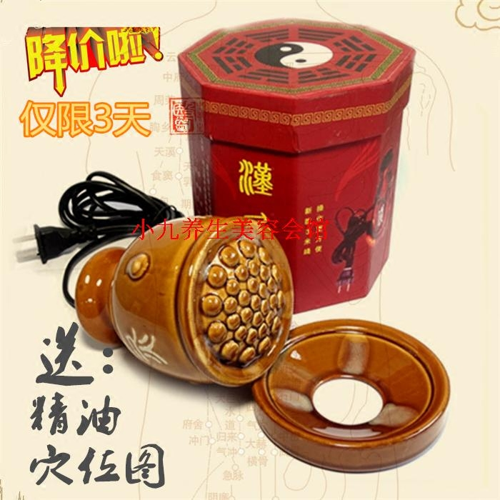 陶瓷罐扶养生能量仪阳温灸器汗灸罐