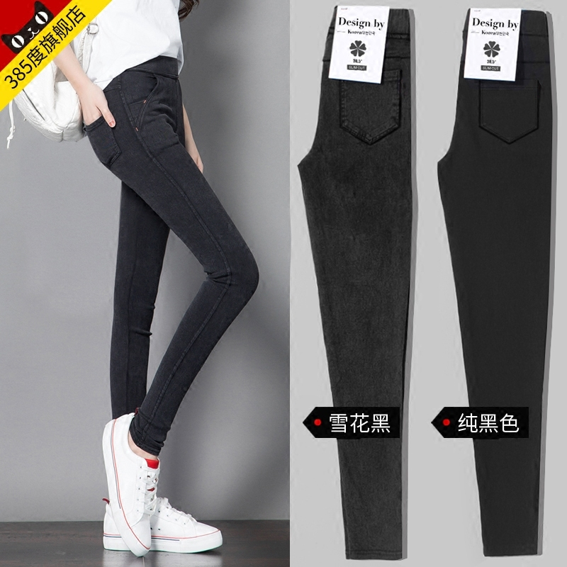 Plus thick velvet leggings female outer wear black trousers 2017 new autumn and winter high waist skinny feet pencil pants