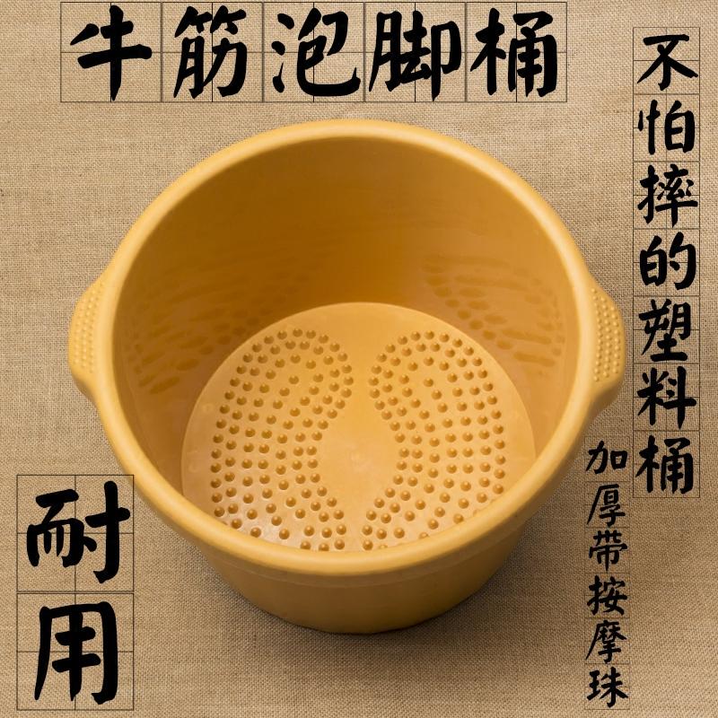 Пластик утепленный Устойчивость к ванне для ванны для ванны ванна для ванны домашний массаж для мытья педикюра для ног ванна для ног