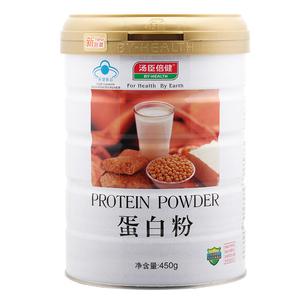 汤臣倍健R蛋白粉 450g/罐(附量具)增强免疫力