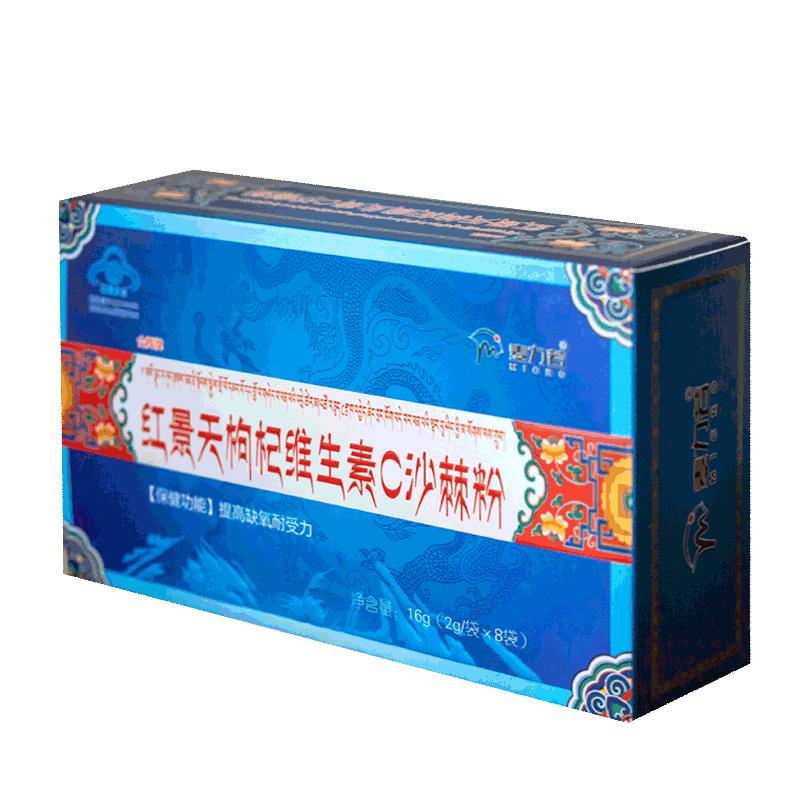 买2赠1高原反应 麦力若红景天沙棘粉 体弱者中老年人西藏旅适用