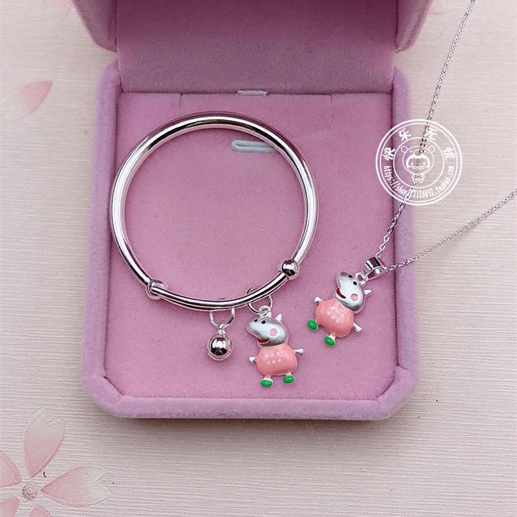 儿童正品新款纯银宝宝手镯小猪佩奇足银999镯子学生佩琪项链礼物