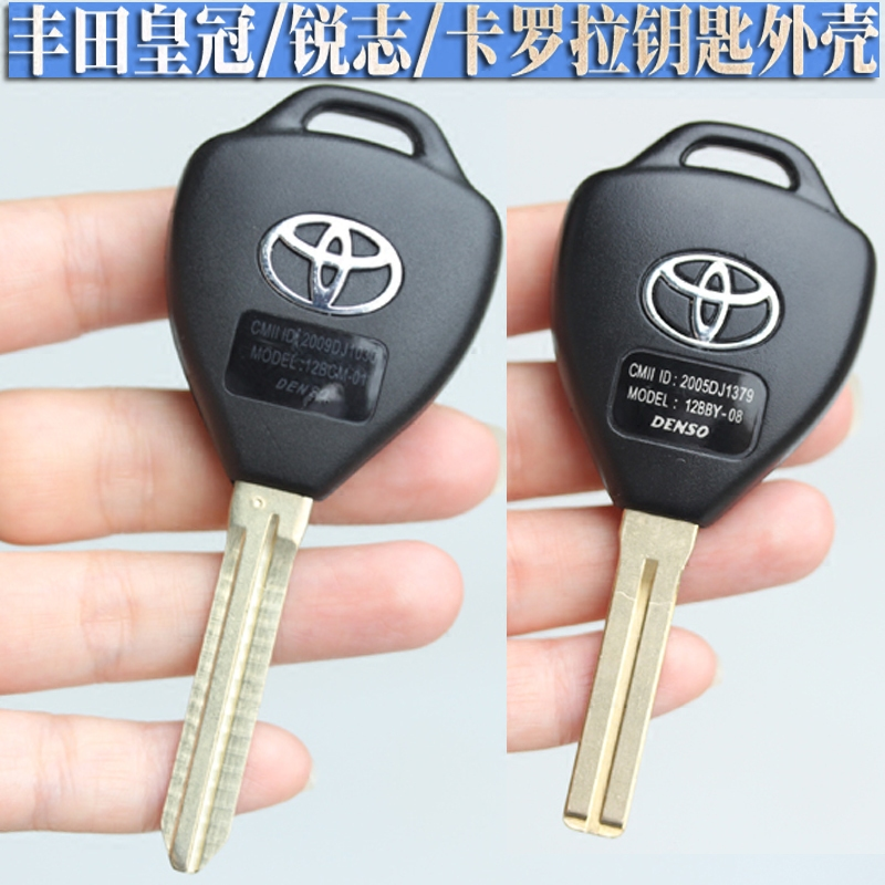 Toyota key shell Toyota Crown sharp Zhikai US 瑞卡罗拉汉兰 of key Toyota RAV4 Wallets