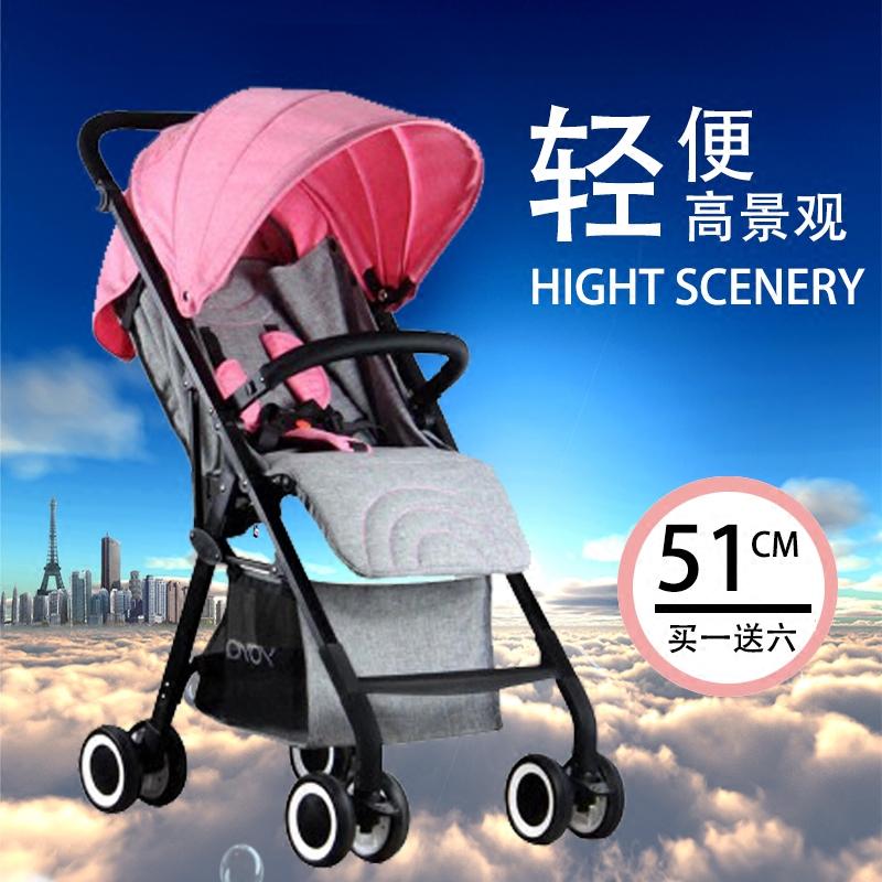 Aiqi четыре поколения ультра легкий нести высокий пейзаж ребенок сложить четырехколесный ребенок может сидеть можно лечь шок yoya зонт автомобиль