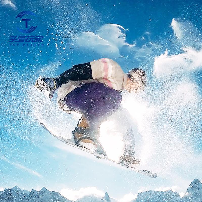 【景秀三峡】湖北武汉多地双动神农架国际滑雪场赠送情人泉2日游