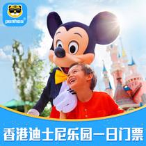香港迪士尼乐园1日门票香港迪士尼乐园门票大人票家庭票
