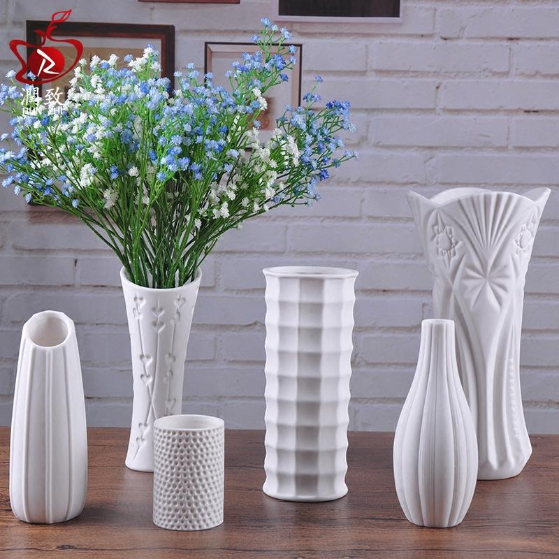 润致 中式现代简约 客厅家居装饰品 创意陶瓷花插干花花瓶摆件