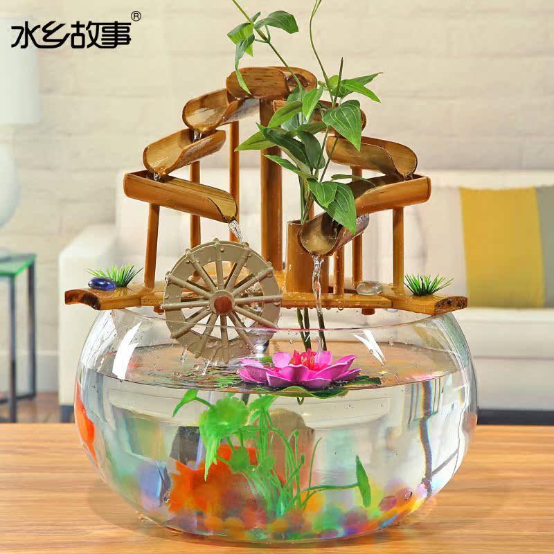 流水擺件竹子風水輪裝飾品 客廳辦公室電視櫃招財水車噴泉魚缸