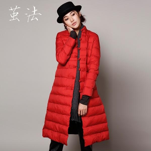 茧法新款女装直筒立领中长款红色鸭绒盘扣羽绒服女士冬季外套