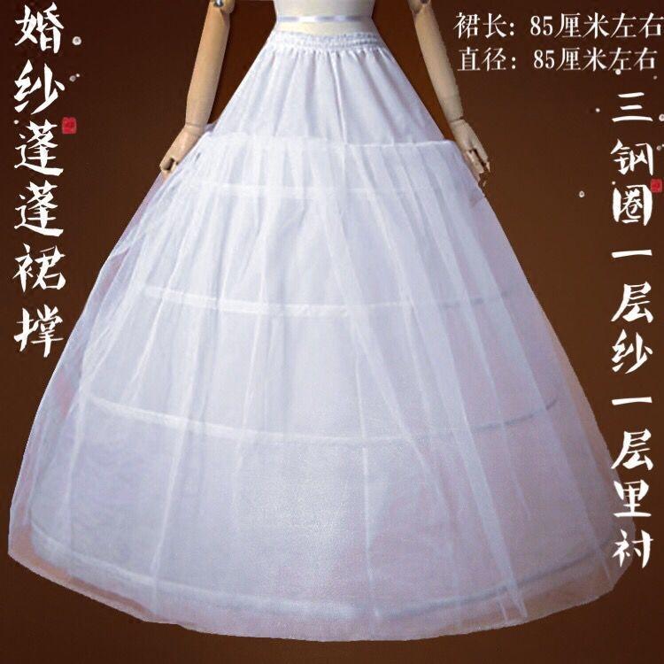 Хорошее качество эластичные невеста ровная земля беспорядочного свадьба паньер Cosplay одежда моделирование три диски паньер