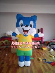 蓝猫淘气充气卡通气模蓝猫充气行走气模人偶人穿卡通充气公仔定制