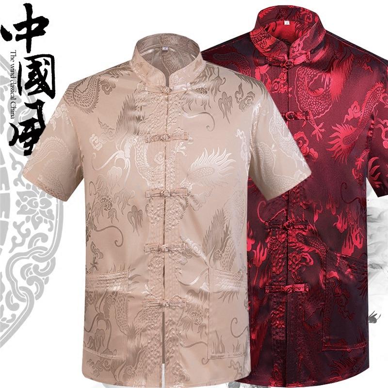 Национальная китайская одежда Артикул 550099583375