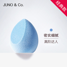 Juno & amp; Co JUNO & amp; Co. Cosmetic Eggs