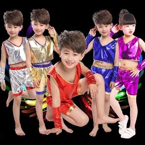领2元券购买六一儿童现代舞演出服爵士舞表演服男女孩舞蹈服装幼儿园亮片包邮