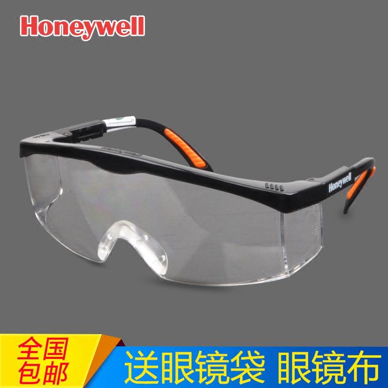 Мгновенно нигерия вэй ваш очки противотуманные противо атака ветролом песок противо серый пыль противо летать всплеск мужской и женщины верховая езда защищать очки