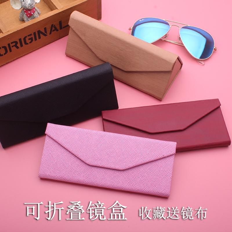 创意个性眼镜盒女折叠太阳镜盒子大号眼镜盒包邮大框墨镜盒眼睛男
