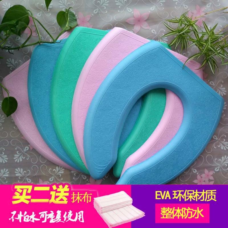 马桶垫坐垫粘贴式套圈通用加厚冬季防水坐便器垫泡沫塑料马桶垫子