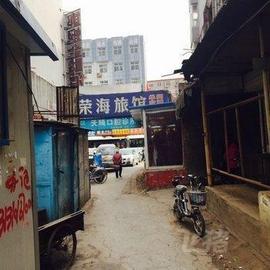 邯郸荣海旅馆普通大床房