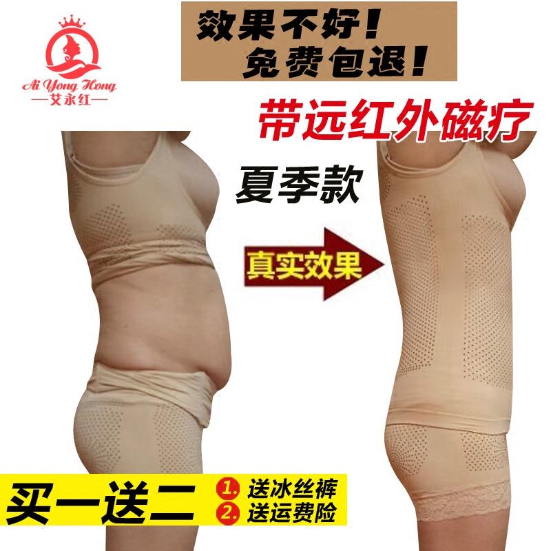 Послеродовой живот установите тело скульптуры одежда трещина тонкий летний грудное вскармливание для похудения тело туника бедро брюки сильный издание женщина