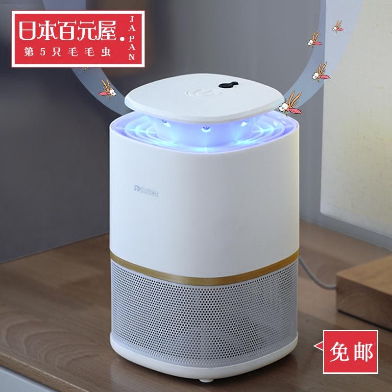 SP уничтожить комар свет домой нет излучение немой уничтожить комар свет электронный репеллент устройство комнатный улов комар свет улов комар устройство