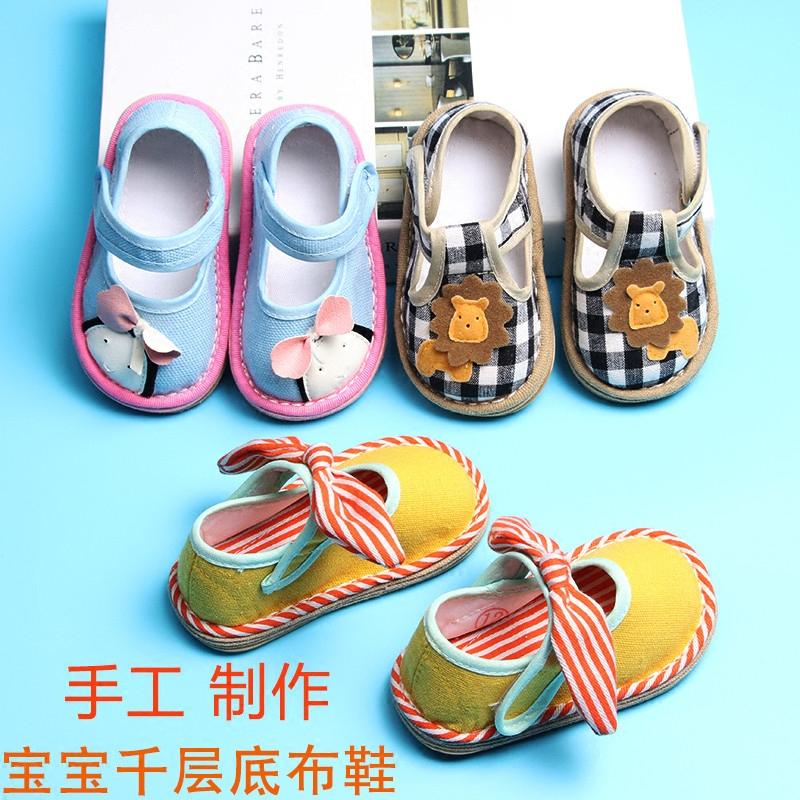 Детей руки работа melaleuca поддержка обувной мужской и женщины ребенок малыш обувь младенец младенец мягкое дно скольжение обувь 1-3 лет весна