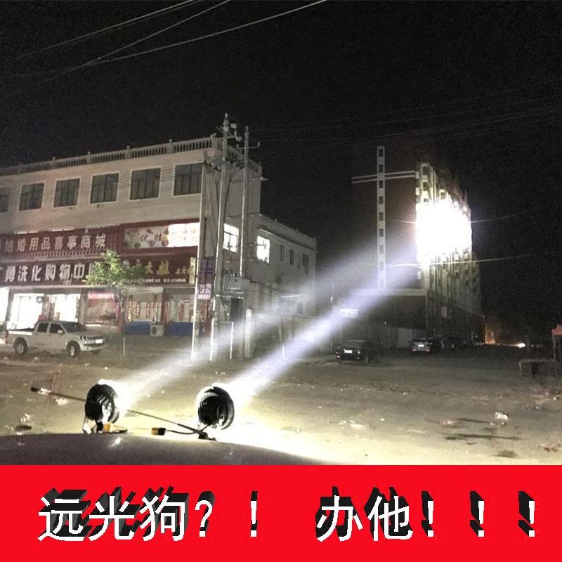 Led12V24v грузовик фары автомобиль led прожектор внедорожник купол света передний бампер свет ремонт ultrabright луч свет