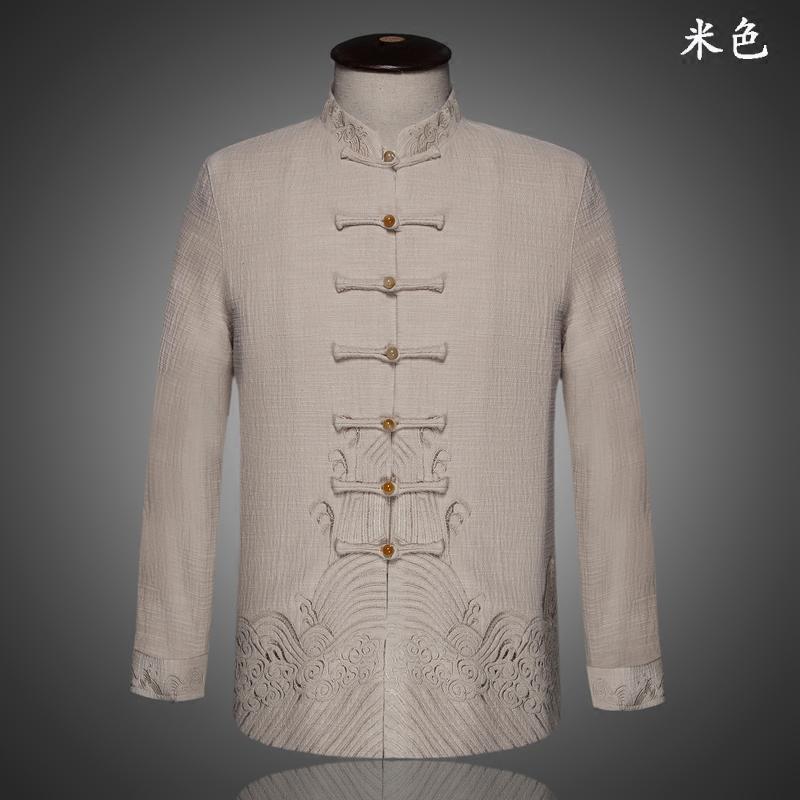 Национальная китайская одежда Артикул 531482532455