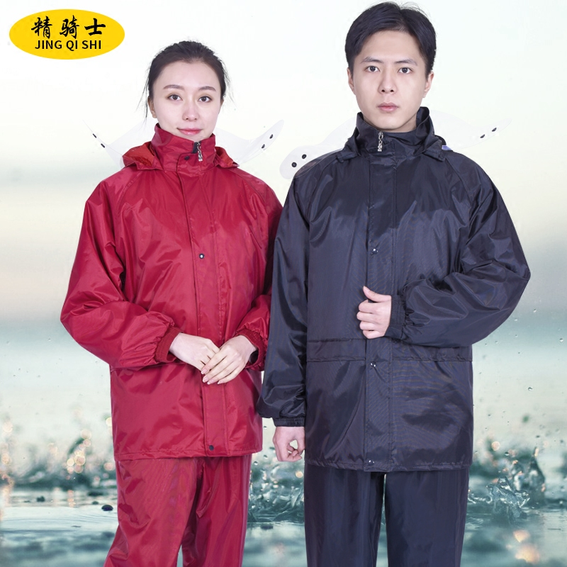 精骑士雨衣雨裤套装反光加厚户外单人骑行时尚男女电动车分体雨衣