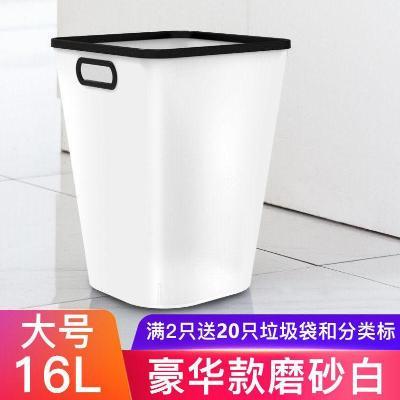 垃圾桶家用客厅创意大号厨房按压式分类有盖圾卫生间厕所纸篓带盖