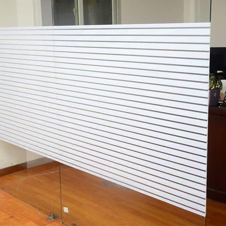 免膠條紋磨砂玻璃貼紙浴室透光不透明辦公室窗戶貼紙衛生間窗貼膜