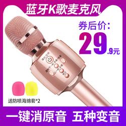 雅蘭仕 全民K歌神器手機話筒音響一體無線家用唱歌藍牙自帶音響全能麥克風全名會議教師擴音器通用